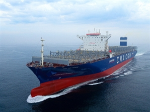 한국조선해양, 4,160억 원 규모 초대형 컨선 2척 수주