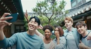 """""""빠르고 열정적"""" 손흥민 직접 전하는 한국의 '7가지 매력' 영상 공개"""