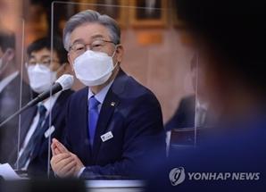 """'대장동 국감' 김부선 목소리 나오자…與 """"마이크 꺼라"""""""