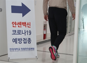 '5개월만에 예방효과 88→3%'…얀센 접종자, 부스터샷 언제 맞나? [코로나TMI]