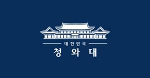 """NSC, 北 탄도미사일에 """"깊은 유감…조속한 대화 촉구"""""""