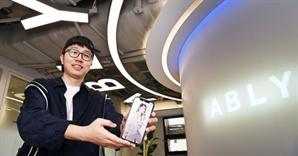"""강석훈 에이블리 대표 """"패알못이 만든 패션 플랫폼…MZ 취향 꿰뚫어 대박 났죠"""""""