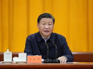 """시진핑 中 주석 """"플랫폼 기업의 독점과 무질서한 확장 막을 것"""""""