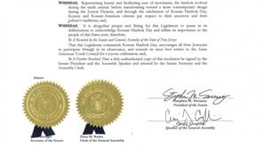 미국 최초의 한복의 날 제정한 美 뉴저지주…상하원 의장 공동 서명