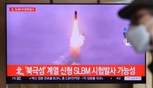 """[속보] 미 국무부 """"북한 탄도미사일 발사 규탄…안보리 결의 위반"""""""