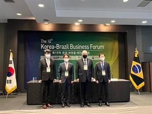 """한국·브라질, '제 10차 비즈니스 포럼' 개최…""""팬데믹 속 협력 기회 모색"""""""