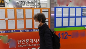 """""""불법증여 의심되는데…"""" 서울에서만 4년간 8,000건"""