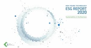 중견련 회원사 고영테크놀러지, 두 번째 ESG 보고서 발간
