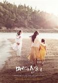 '매미소리' 2022년 2월 개봉 확정…'워낭소리' 이충렬 감독 12년만 신작