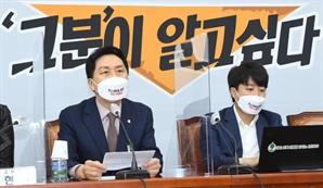 """김기현 """"검찰, 미국 도피했던 남욱을 석방? 살다살다 이런 수사 처음"""""""