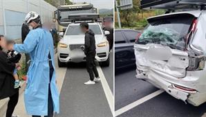 """""""25톤 트럭과 충돌, 무사""""…하준맘 탄 차, 박지윤 가족 지킨 '볼보 XC90'"""