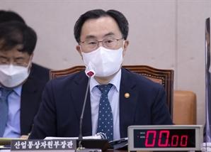 """문승욱 산업부 장관 """"유류세 인하·LNG 할당관세 관계부처 협의 중"""""""