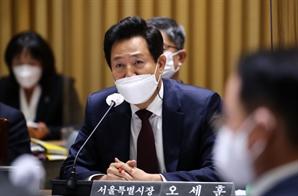 """오세훈 """"다주택 보유 서울시 공직자, 주택 업무서 배제 검토"""""""