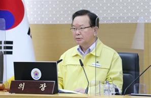 """김 총리, 독도 인근 어선 전복사고에 긴급 지시... """"인명구조에 최선 다하라"""""""
