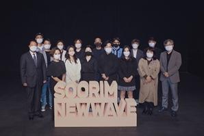 양금 연주자 '윤은화', 2021년 수림뉴웨이브상 선정