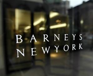 아든파트너스, 바니스뉴욕 뷰티·헬스 사업에 200억 원 쏟는다