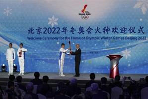 '코로나 中'에 베이징 올림픽 성화 봉송은 없다