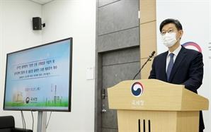 1,000만 팔로워 보유한 인플루언서, '뒷광고' 소득 탈루해 세무조사 단칼
