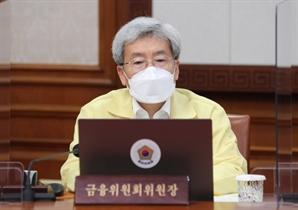"""[속보]고승범 """"전세대출 DSR 적용 안할 것"""""""