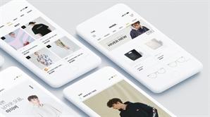[단독] 패션 커머스 '브랜디' 1,000억 투자 유치…'유니콘 예약'