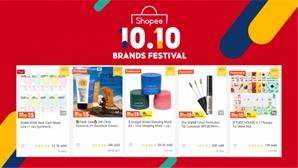 쇼피, 10월 최대 쇼핑 페스티벌에서 K-뷰티 인기 지속