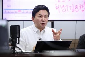 """원희룡 """"유동규, 폰 던지기 전 이재명 복심과 2시간 통화"""""""