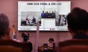 """""""국회가 해결해야"""" 박범계, 대장동 특검  사실상 거부"""