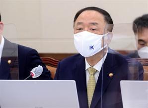 """홍남기 """"유산취득세 전환으로 세수 줄 것"""""""