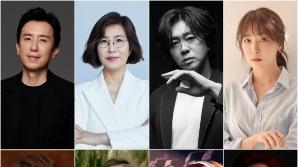'싱어게인 시즌2' 윤도현 합류 심사위원 라인업 완성…12월 첫 방송