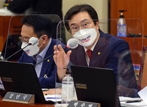 """강민국 """"예보, DLF로 손실 입힌 금융사에 3.4조 손해배상 청구해야"""""""