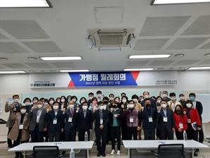 온맘터치협동조합, 월례회의 및 통합재가 관련 등 특강 개최
