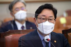 """박범계 법무부 장관, 남욱 석방 논란에.. """"대장동 수사팀 신뢰"""""""