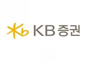 KB증권, 3분기 영업익 2,361억원…전년비 1.54% 늘어