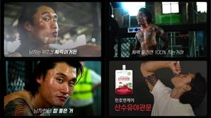 천호엔케어, 웹예능 '파이트클럽' 광고 공개 기념 선물증정 이벤트