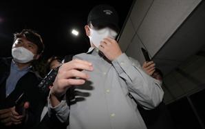 검찰, 곽상도 아들 피의자 신분 조사…퇴직금 50억 의혹 수사