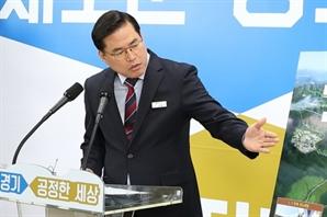 """검찰, '대장동 설계자' 유동규 '알맹이' 빼고 기소…""""배임은 나중에"""""""