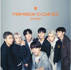 """24일 1년만에 온라인 공연 여는 BTS """"'누구나 함께 춤 출 수 있다' 긍정적 에너지 전파할 것"""""""