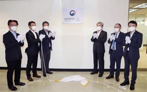 """고승범 """"가상자산 거래질서 관리감독""""… 영업 중단한 코인 거래소 예치금 426억"""