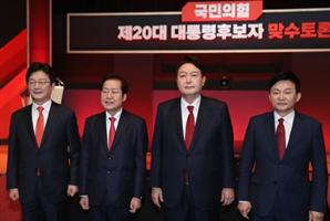 """윤석열 """"국민이 '사과는 개나 줘라'라고 생각할 줄은 몰랐다"""""""