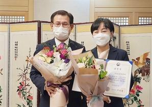 경기도일자리재단, 청년정책 관련 장관상 수상