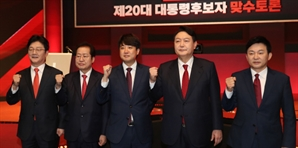 원희룡·홍준표, 입 모아 박정희 업적에 호평