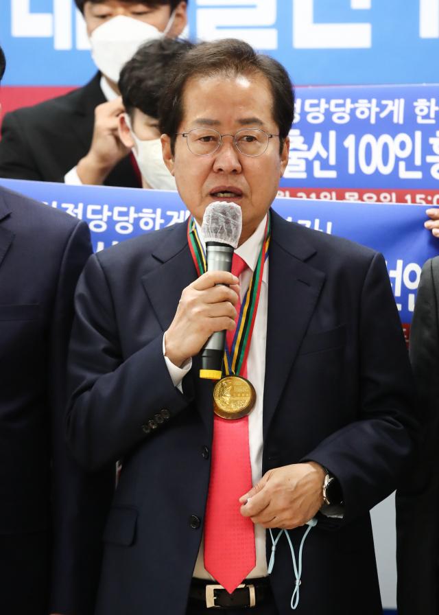 """홍준표 """"이재명으론 힘들어…이낙연 지지층 내게 온다"""""""