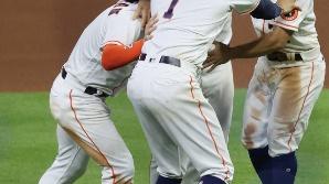 MLB 휴스턴, 보스턴 상대로 5대 0 승리...2년 만에 월드시리즈 진출