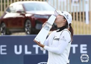 [사진] 고진영, BMW 챔피언십 우승…韓선수 'LPGA 200승' 금자탑