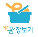 """인천시 """"전통시장을 e롭게"""" …온라인 장보기 서비스 출격"""