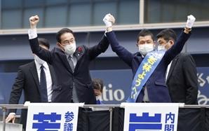 일본 총선 전초전, 참의원 보선 2곳서 자민당 1곳 승리 확실