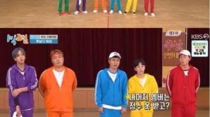 김선호 장면 사라진 '1박2일'…하차 반대 팬들 '항의 폭주'