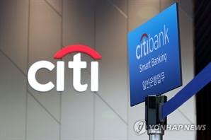 씨티은행, 자산관리·대출·카드 등 소비자금융 단계적 폐지
