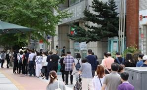 고용보험 늘리겠다던 文정부, 구직급여 예산 증가율 대폭 줄여