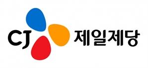 CJ제일제당, 3년 연속 UN 글로벌 최우수그룹 등극